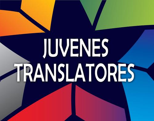 """Concorso per le scuole """"Juvenes Translatores"""""""