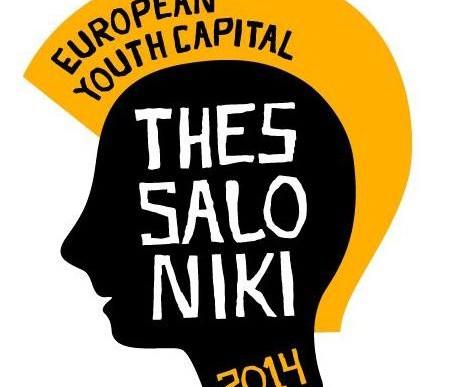 Salonicco: Capitale Europea dei Giovani 2014