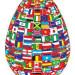 Il Centro Europe Direct Caserta Augura a tutti i suoi utenti Buona Pasqua!